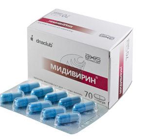 Мидивирин